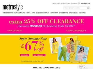 Metrostyle Coupons