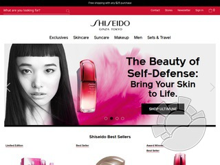 Shiseido Coupons